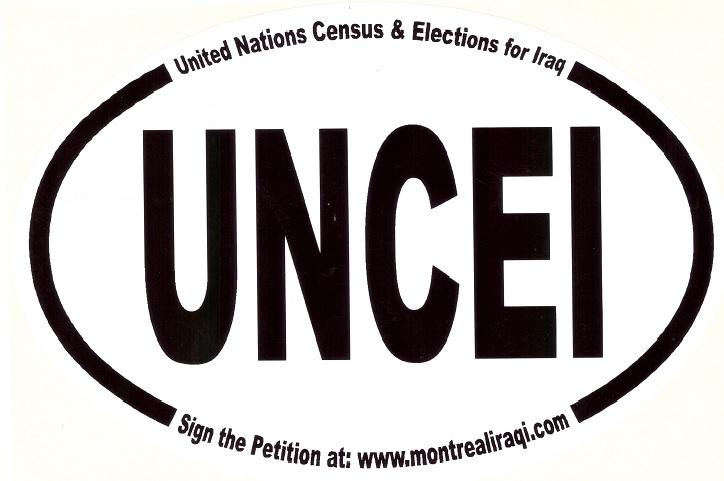 لزقة دعامة سيارة تدعو لإشراف الأمم المتحدة على تعداد النفوس والإنتخابات. للحصول عليها يرجى الإتصال. رقم جوال   796126780 الأردن